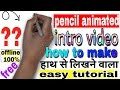 How to make pencil animated youtube intro animated videos with sparkol videoscribe hindi mp3