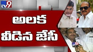 TDP MP J C Diwakar Reddy targets Narendra Modi, says TDP BJP split inevitable