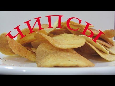 ВКУСНЫЕ ЧИПСЫ РЕЦЕПТ Как приготовить домашние чипсы LudaEasyCook Potato Chips Recipe video видео