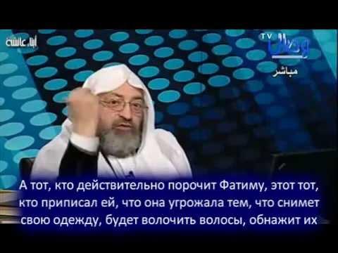 Выявление лжи шиита Хейдари на ибн Теймию