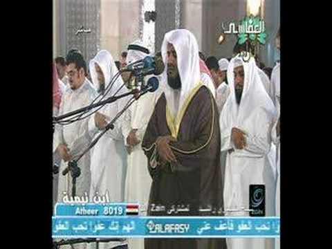 Sheikh Mishary: Surat Mariam in Taraweeh 1428/2007 # 3