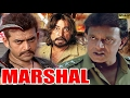 Marshal (2002)   Mithun Chakraborty   Ravi Kissen   Shakti Kapoor   Full HD Movie