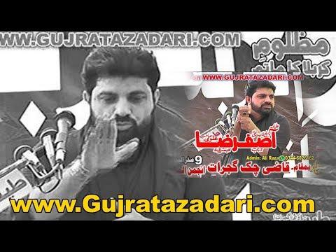 New Majlis | Allama Asif Raza Alvi | 9 Safar 2018 | Qazi Chak Gujrat ( www.Gujratazadari.com )