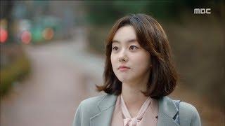 Download Lagu [I Am Not a Robot]로봇이 아니야ep.31,32Se-wan, Surprised Confession in Ki-joon20180125 Gratis STAFABAND