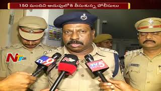 Operation Chabutra Mission In Old City | 150 Students Taken into Police Custody | Hyderabad | NTV