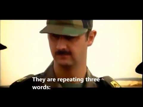 God, Syria, and Bashar / الله ، سوريا ، وبشار / Allah , Suria , Wabashshar