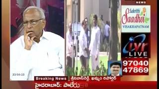 Editors Time Discussion With Chief Editor IVR Part 05    23-04-2016    Mahaa News