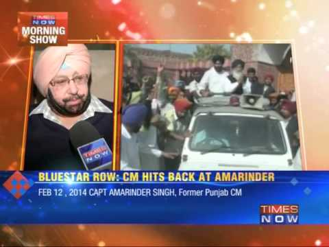 Operation Bluestar row: CM hits back at Amarinder