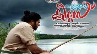 Daivathinte Swantham Cleetus - Daivathinte Swantham Cleetus Malayalam Movie