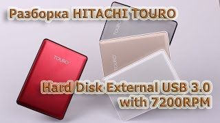 Как разобрать Hitachi (HGST) Touro S 1TB 7200rpm USB 3.0 External