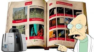 Интерактивные видеоуроки по обработке данных лазерного сканирования