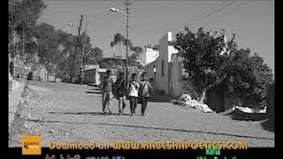 New Eritrean Music - Million Eshetu - Seb Elomo