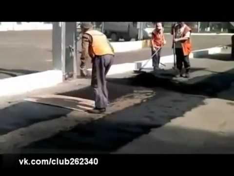 Человек - каток! :-)