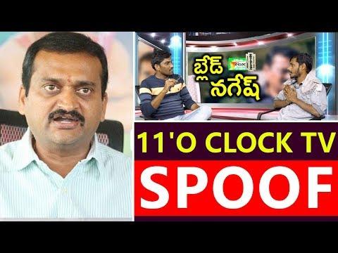 Bandla Ganesh Spoof | Blade Nagesh | Bandla Ganesh Funny Video Spoof | Top Telugu TV |