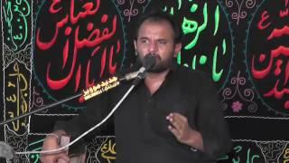 Zakar Malk ALi Raza Khokhar  Rahgo Sayyidan HFD Shahdat Ameer Qasanm As7 Muhram 09 10 2016
