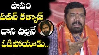 Posani Krishna Murali Sensational Comments on Pawan Kalyan | Posani Krishna Murali Press Meet | TTM
