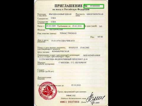 Vos instructions de visa russe