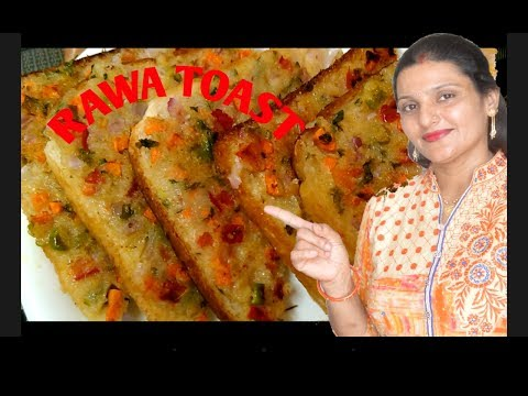 Bread Toast I सूजी टोस्ट I रवा टोस्ट I Easy Breakfast Recipe I Tiffin Recipe monikas kitchen  I