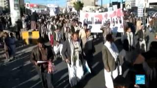 اليمن ـ مظاهرات حوثية تحت شعار