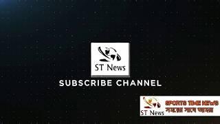 Sports Time News bd- ST News 03