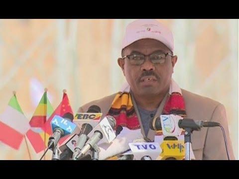 Hailemariam Desalegn on Gilgelgibe ||| inauguration