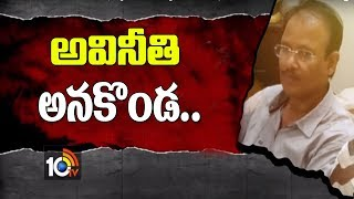 ACB Raids Counties Across AP State | Huge amount of Illegal Assets Sized