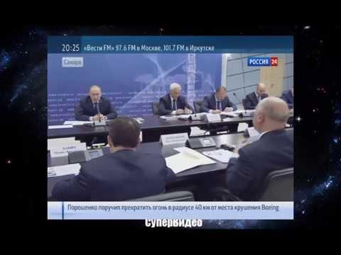 Путин делает разнос губернатору Самарской области