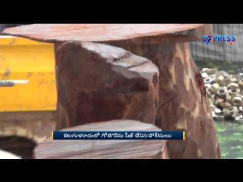 Red Sandal Smuggled in The Form Of Copper Wire Rolls | Express TV
