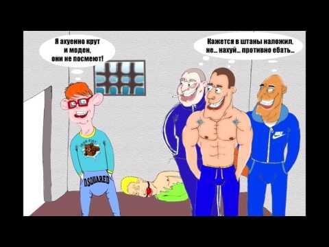 Порно в тюрьме мыло