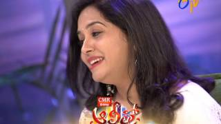 Alitho Saradaga| 16th January 2017  | Latest Promo