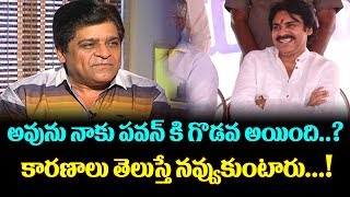 Comedian Ali About His Skirmish With Pawan Kalyan | Ali with Pawan Kalyan | #toptelugumedia