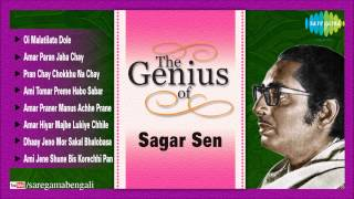 The Genius of Sagar Sen | Amar Paran Jaha Chay | Bengali Songs Audio Jukebox