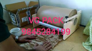 Paper Bubble Wrap by VG PACK