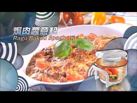 Halogen Pot Recipe (Yan Ng): Ragu Baked Spagh