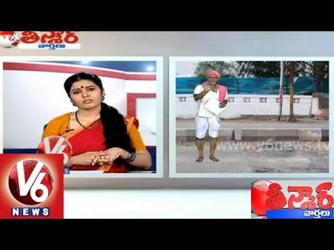 Teenmaar News - Mallana & Lachamma satire on potholes in Hyderabad...
