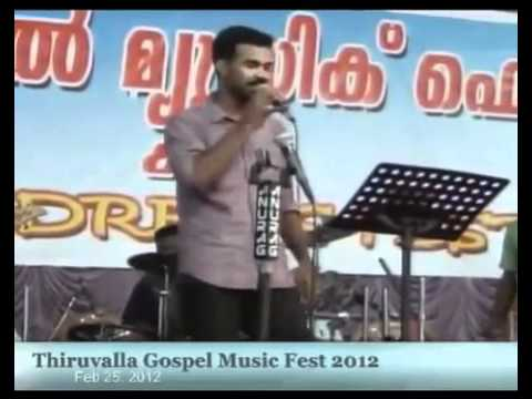 Yeshu Mujhe Pyaar Kartha   Praveen In Thiruvalla Gospel Music Fest video