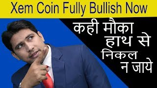 Best Altcoin To Invest Now Xem Coin in Hindi