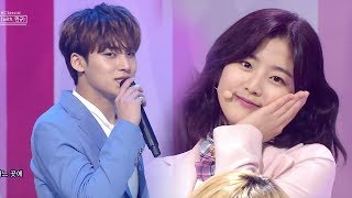 34 What Is Love 34 By Shin Eun Soo With Mingyu Seventeen Sbs Inkigayo Ep 991