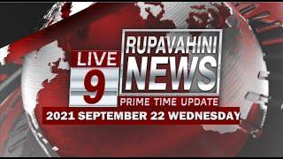 2021-09-22 | Channel Eye English News 9.00 pm