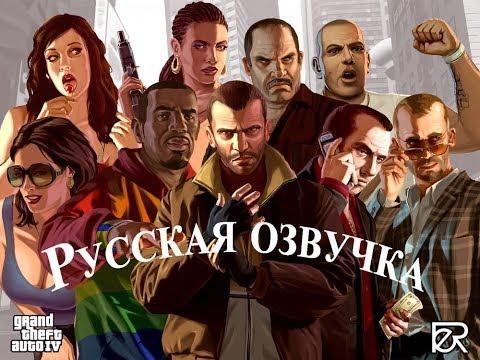 Voz russo