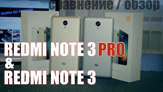 Xiaomi REDMI NOTE 3 PRO & REDMI NOTE 3 -- камера, процессор, батарея, нагрев, скорость работы