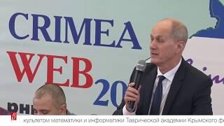 Олимпиада по Web-программированию «Crimea WEB 2018» - 14 декабря 2018 г.