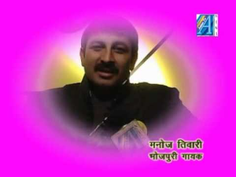 Manoj Tiwari Bhojpuri Singer Holi Massages Report By Mr  Roomi...