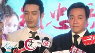Daily Entertainment News Report Huang Xiaoming 黄晓明 Anhui TV Premiere The Patriot Yue Fei June 2013