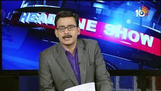 రేవంత్ రెడ్డికి కీలక బాధ్యతలు... | AICC Announced T Cong New Committees
