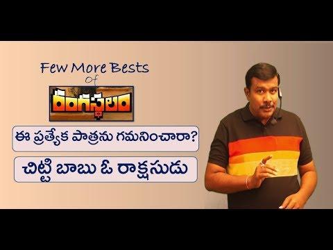 Rangasthalam Movie Best Scenes   Ram Charan   Sukumar   Samantha   Mr. B