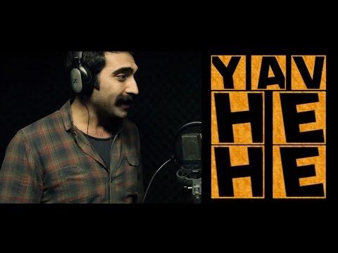 Cik Ciki Mercan | Yav He He Soundtrack (13 Şubat'ta Sinemalarda)