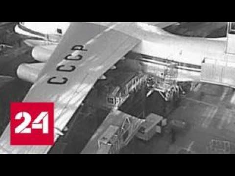 Ильюшино чудо: Ил-112 способен пролететь в два раза дальше, чем Ан-26 - Россия 24