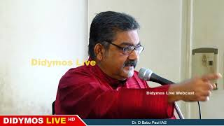 കുമ്പസാരത്തെ കുറിച്ച് ഡോ.ഡി ബാബു പോൾ IAS സംസാരിക്കുന്നു