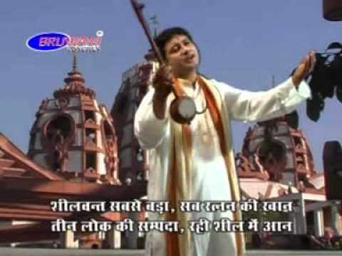 Kabir Amritwani -12